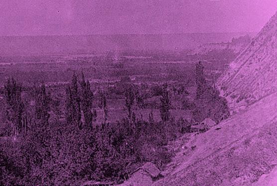 El valle de Tuquí antes de la fundación de Ovalle
